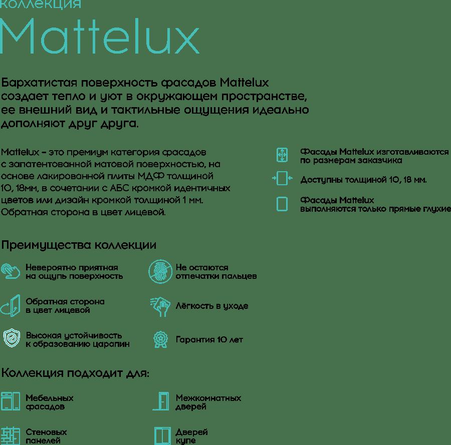 Mattelux